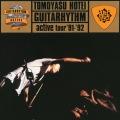 GUITARHYTHM ACTIVE TOUR '91-'92 (Live)