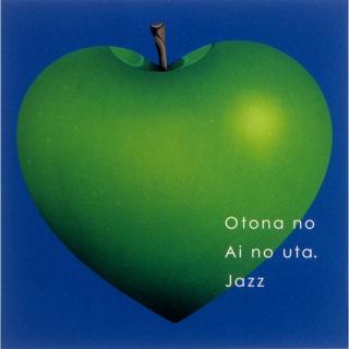Otona No Ai No Uta Jazz
