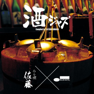 Sake Jazz