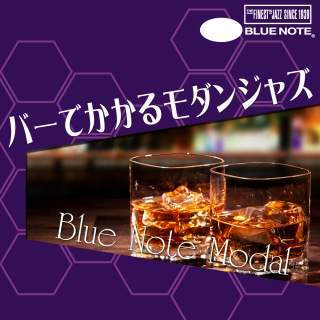 Blue Note Modal