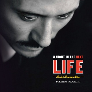 A Night in The Next Life -Perfect Premium Discs- (Perfect Premium Discs)