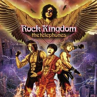 Rock Kingdom