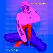 AkaneAMG