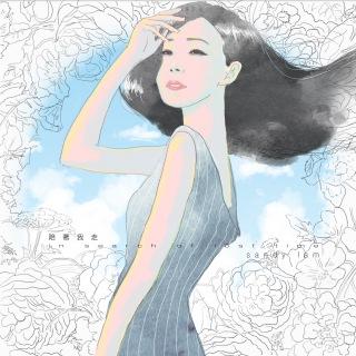 Pei Zhu Wo Zou in search of lost time