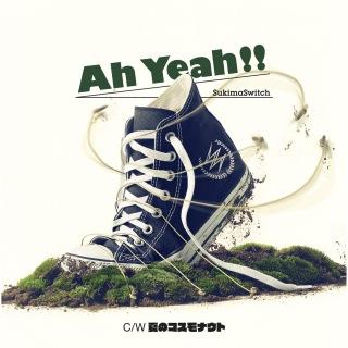 Ah Yeah!! (anime ver.)