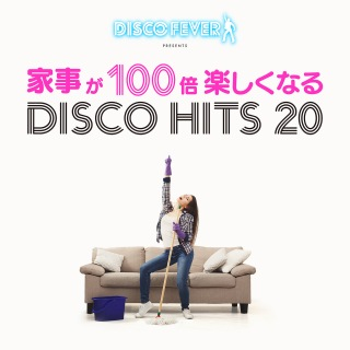 Disco Hits 20 For Housework