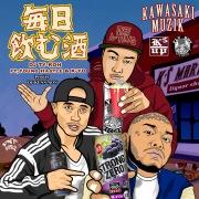 毎日飲む酒 (feat. Young Hastle & K-YO)