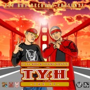 TYH THE EP