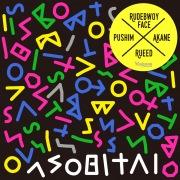 ASOBITAI (feat. PUSHIM)
