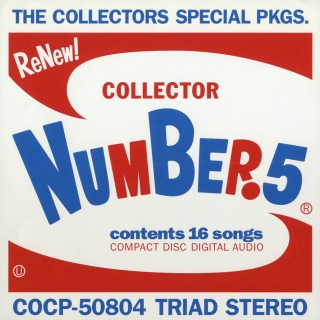 COLLECTOR NUMBER. 5 + 2