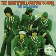 ロック教室〜THE ROCK'N ROLL CULTURE SCHOOL〜