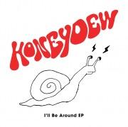 I'll Be Around EP(24bit/88.2kHz)
