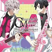CharadeManiacs 主題歌&サウンドトラック