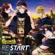 ALIVE Growth 「RE:START」 シリーズ_