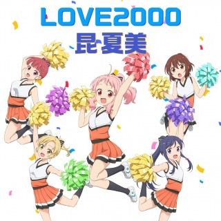 LOVE2000