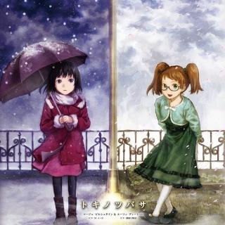 TVアニメ「RErideD-刻越えのデリダ-」エンディングテーマ「トキノツバサ」