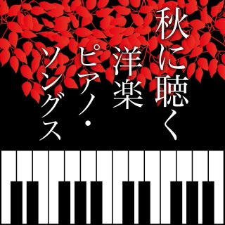Yogaku Piano Songs in Autumn