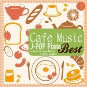 カフェ・ミュージックで聴く J-POP Piano BEST