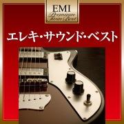 Premium Twin Best Series - Electric Guitar
