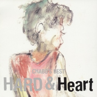 CHABO'S BEST HARD & Heart <Heart編> (HEART)
