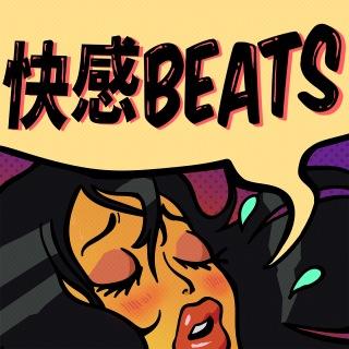 Kaikan Beats
