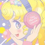 アイドルタイムプリパラ ULTRA MEGA MIX COLLECTION (Extended Mix)