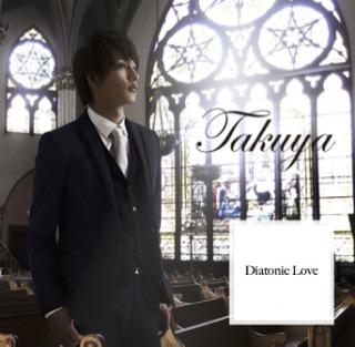 Diatonic Love