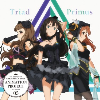 THE IDOLM@STER CINDERELLA GIRLS ANIMATION PROJECT 2nd Season 05