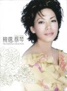 Tsai Chin The Essential Collection
