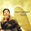 SELF PORTRAIT (2012 Remaster)