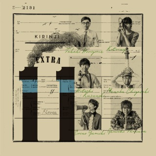 EXTRA 11