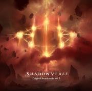 Shadowverse Original Soundtracks Vol.2