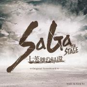 SaGa THE STAGE 〜七英雄の帰還〜 Original Soundtrack