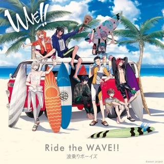 Ride the WAVE!!(「WAVE!!」テーマソング)