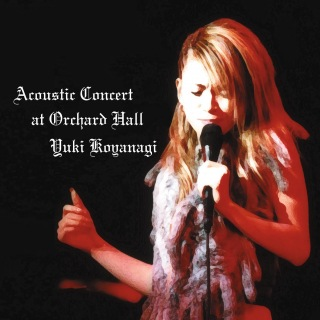 Acoustic Concert At Orchard Hall