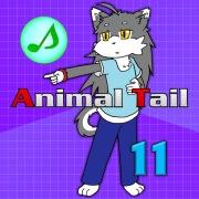 Animal Tail 11