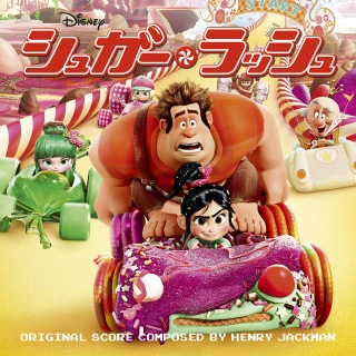 Wreck-It Ralph (Original Motion Picture Soundtrack/Japanese Version)