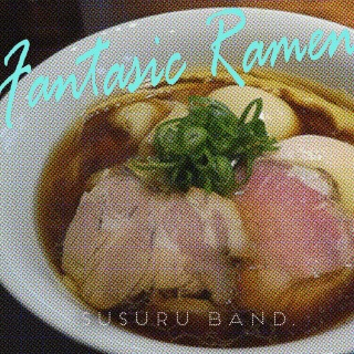 "FANTASIC RAMEN (feat. 麺王""M"")"
