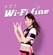 Wi‐Fi fine
