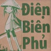 Dien Bien Phu Sound Track