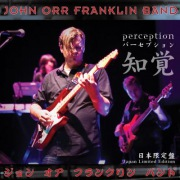 Perception(日本限定盤)