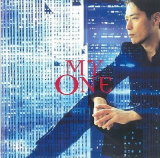 MY ONE(まわれ、運命。)