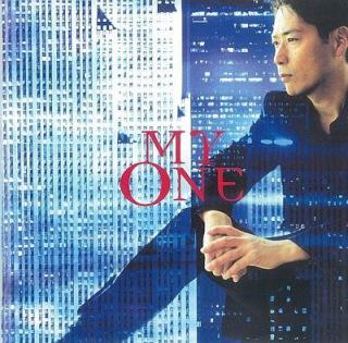MY ONE(愛のために僕は変わる)