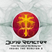 """From the Land of the Rising Sun"" Inside the Reactor II"