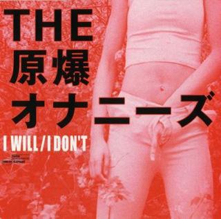 I WILL / I DON'T