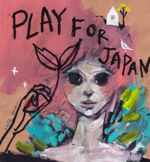 Play for Japan 2012 -All ver.-