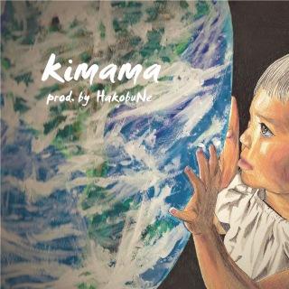kimama (Mixtape2018)