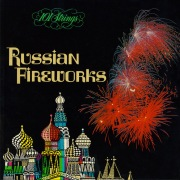 Russian Fireworks (Remastered from the Original Somerset Tapes)