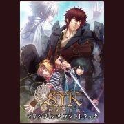 S.Y.K ~新説西遊記~ オリジナルサウンドトラック(Digital album)