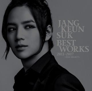 Jang Keun Suk BEST Works 2011-2017〜FAN SELECT〜